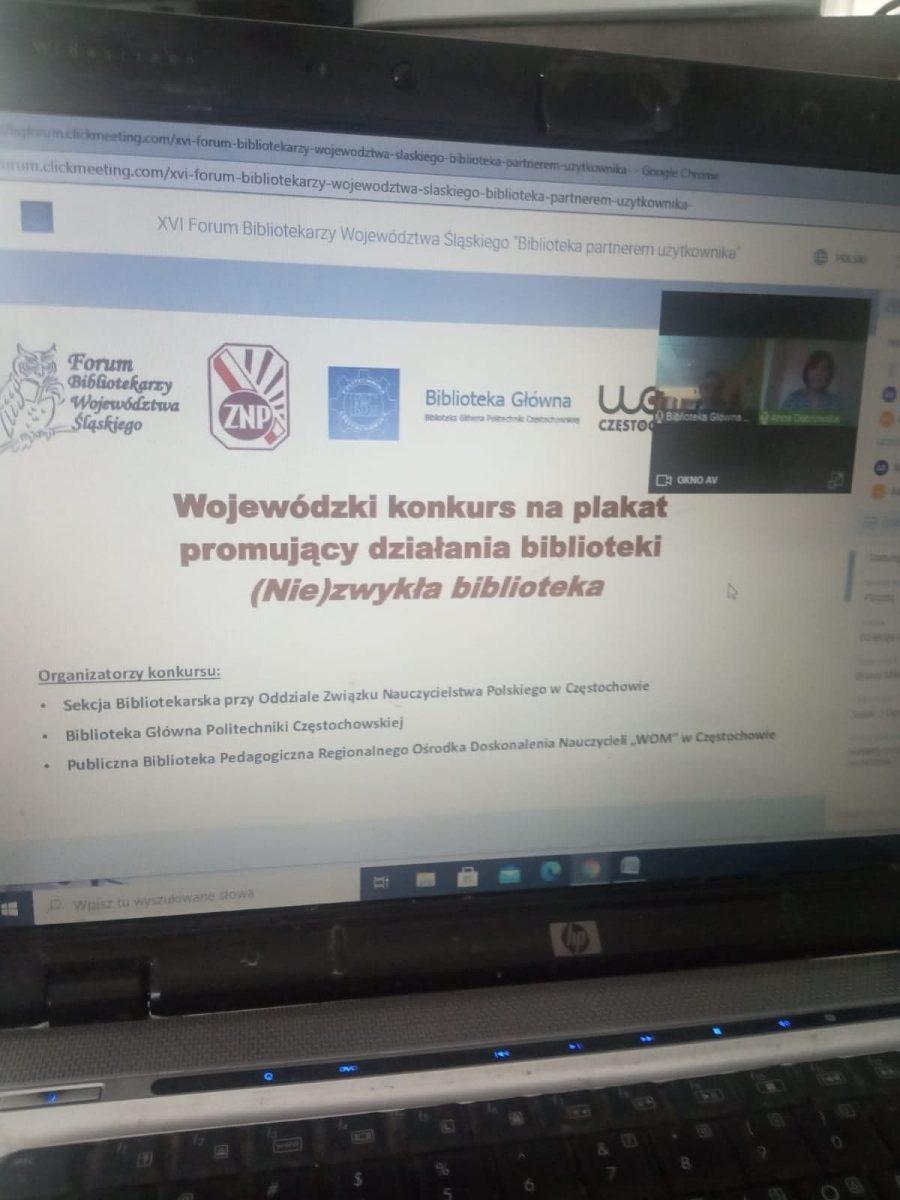zdjęcie ekranu znazwą konkursu